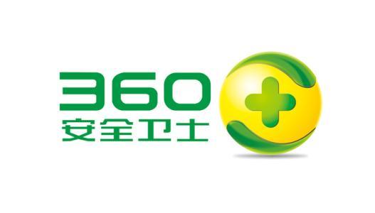 360安全卫士怎么测网速 360安全卫士网速测试教程
