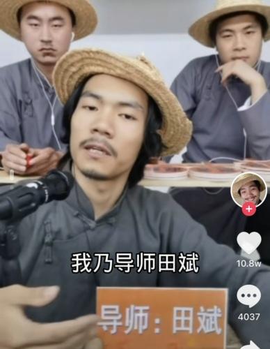 抖音導師田斌是什么梗 我乃導師田斌意思出處介紹