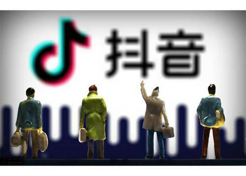 抖音模仿張嘉譯走路的音樂是什么歌 Bomba歌曲介紹