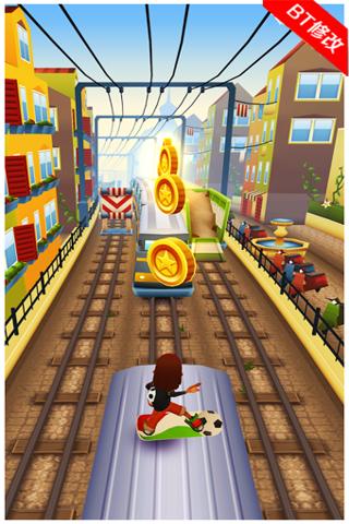 地铁跑酷修改版本本截图(4)