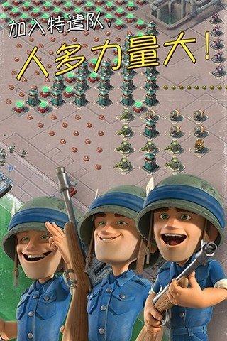海岛奇兵安卓版截图(4)