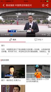 CCTV5截图(4)