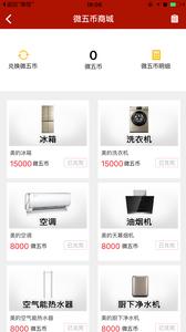 CCTV5截图(2)