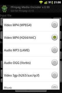 视频格式转换截图(2)