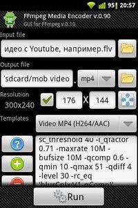 视频格式转换截图(1)