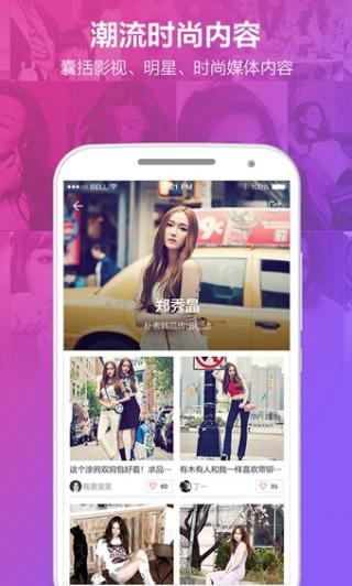 See app截图(1)