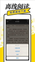 御宅屋app截图(4)