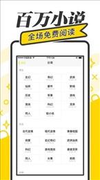御宅屋app截图(3)