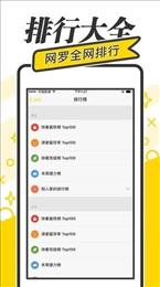 御宅屋app截图(1)
