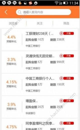 铜钱猫官方app截图(1)