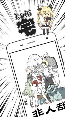 布卡漫画_布卡漫画安卓版2.2.0.52截图(3)
