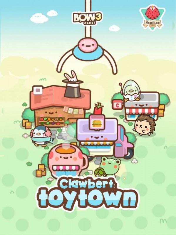 克劳波特:玩具城截图(1)