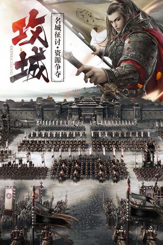 朕的皇朝截图(4)