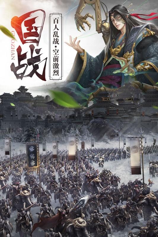 朕的皇朝截图(3)