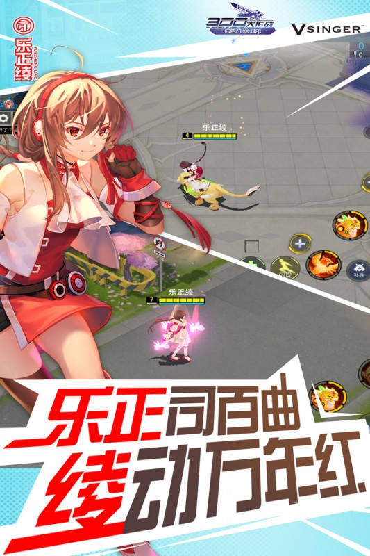 300大作战九游版截图(4)