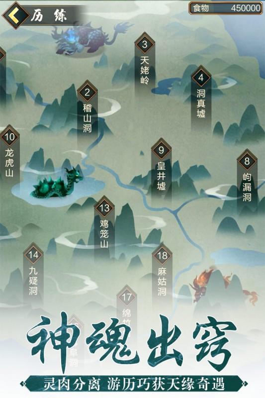 玄元剑仙截图(5)