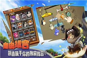 猴子很忙九游版截图(3)