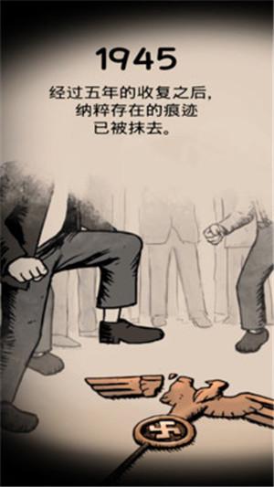 我的孩子生命之源中文版截图(3)