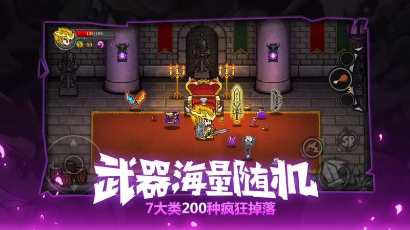 失落城堡手游截图(2)