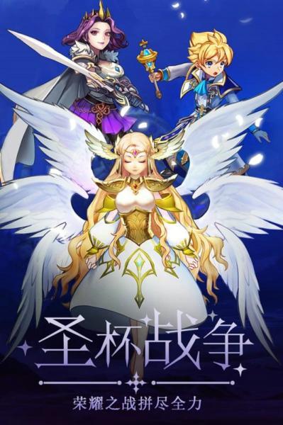 童话大乱斗安卓版截图(5)