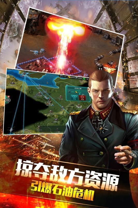 钢铁战争手机版截图(2)