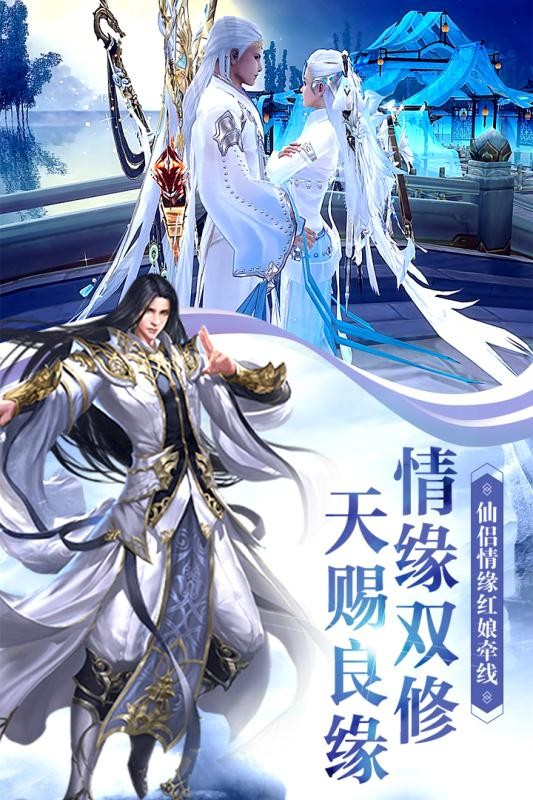 江湖群英传安卓版截图(4)
