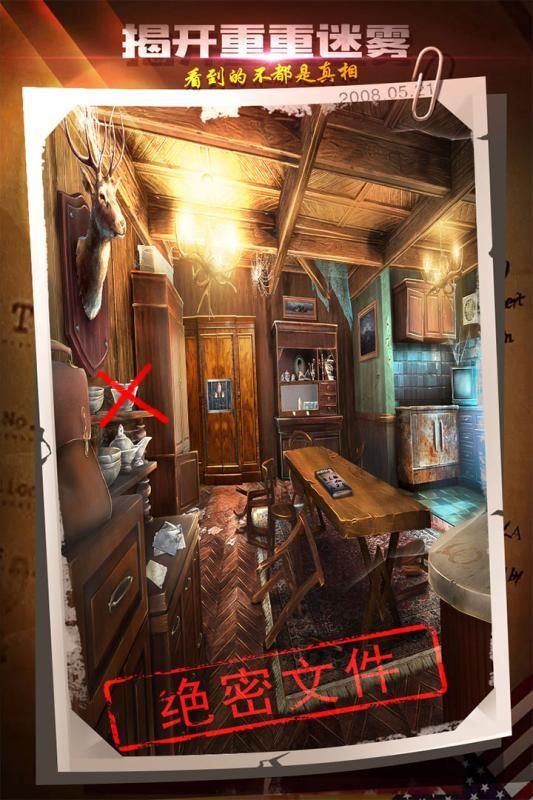 密室逃脱22海上惊魂截图(3)