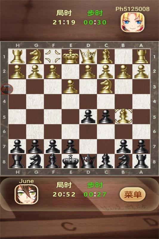 天梨国际象棋截图(3)