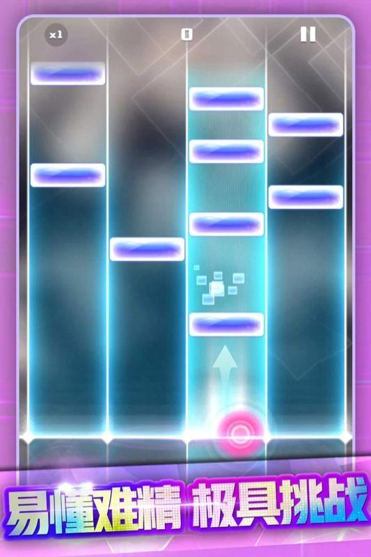 节奏打砖块截图(3)