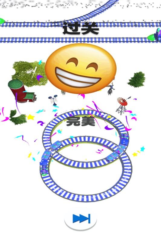 欢乐火车大冒险截图(2)