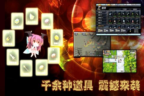 异世界OL安卓版截图(2)