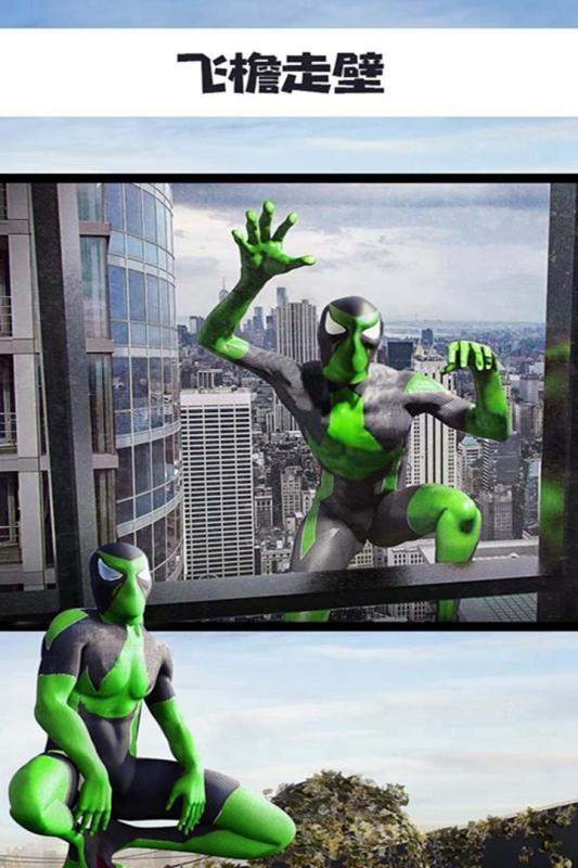 蜘蛛侠绳索英雄传安卓版截图(3)