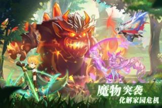 彩虹物语安卓版截图(4)