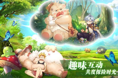 彩虹物语安卓版截图(2)