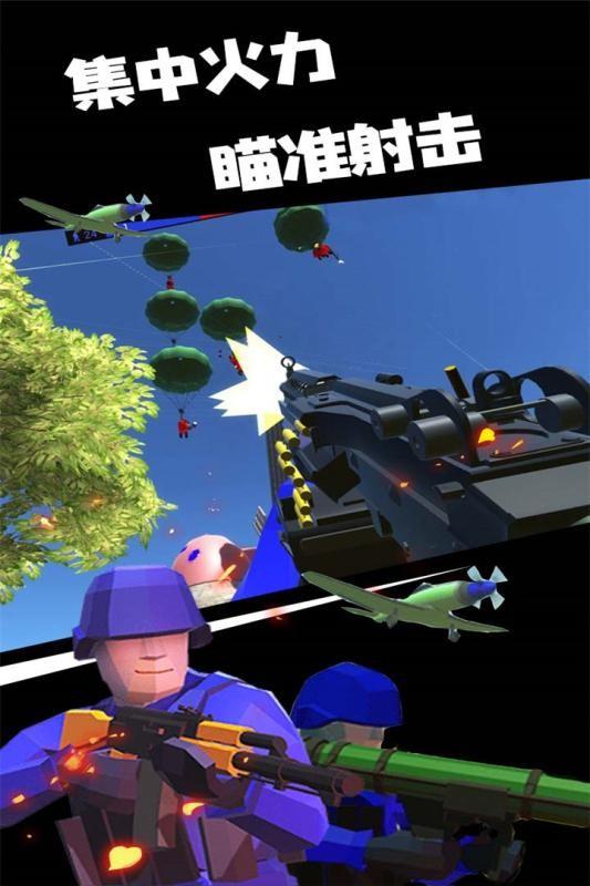战地模拟器截图(3)