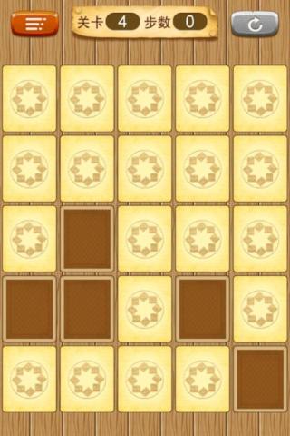 拼豆小游戏截图(3)