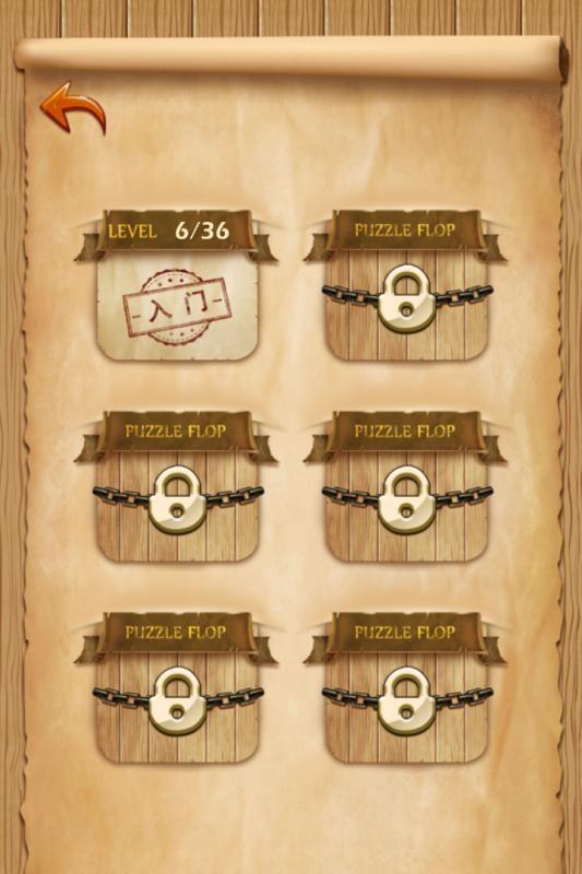 拼豆小游戏截图(1)