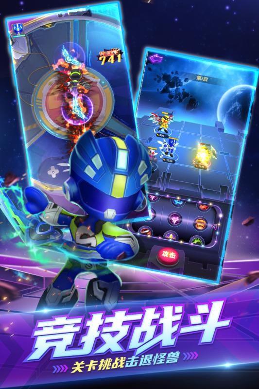 巨神战击队英雄传说安卓版截图(2)