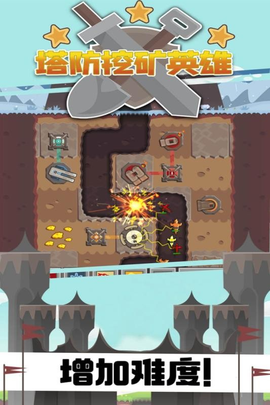 塔防挖礦英雄安卓版截圖(2)