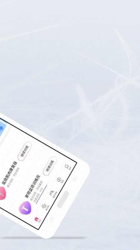 澜渟手机版截图(2)