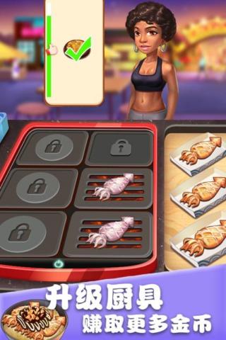 美食街物语安卓版截图(1)