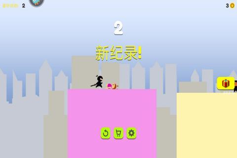 火柴间谍英雄安卓版截图(2)