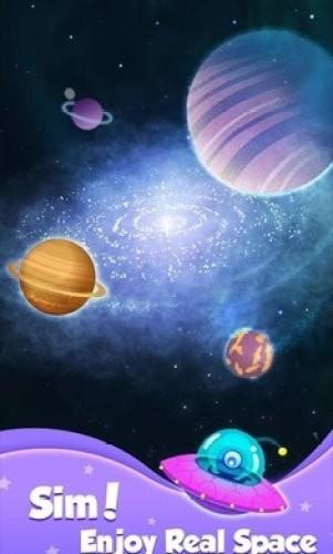 捏個宇宙截圖(4)
