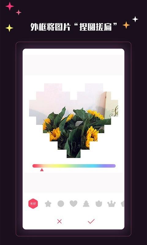 美卡美顏相機截圖(1)