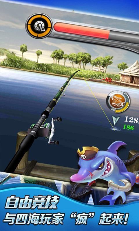 釣魚模擬器截圖(3)