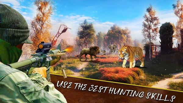 狩獵動物之王截圖(3)