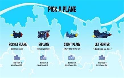 飛機突襲2截圖(2)