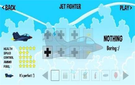 飛機突襲2截圖(1)