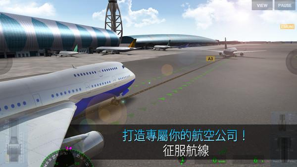 模擬航空管制員截圖(2)