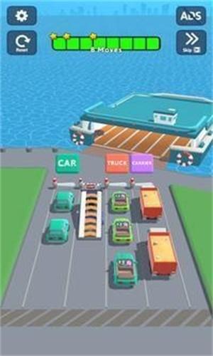 汽車棧截圖(3)